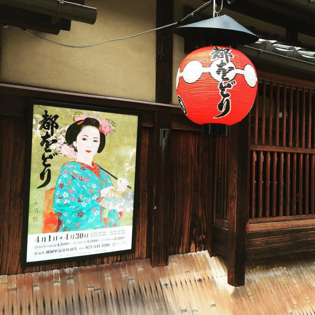 A poster for a geisha performance in Kyoto